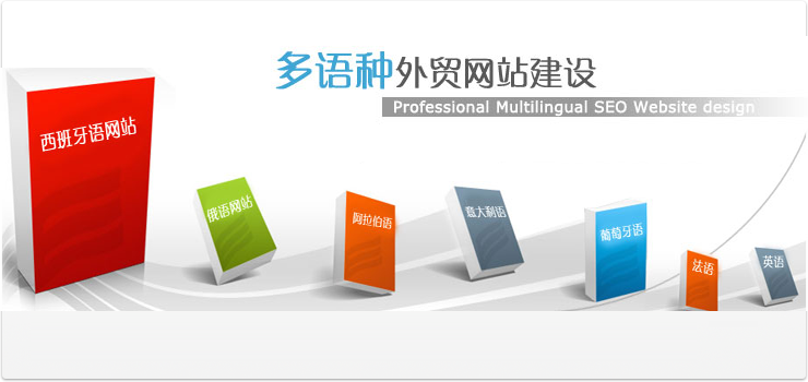 http://www.onebound.cn/wp-content/themes/cross-apple/assets/images/slider/01.png