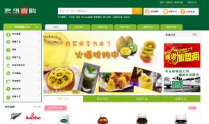 http://www.1buy.co.nz/ 澳纽壹购