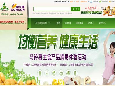 http://www.shulekang.com.cn/