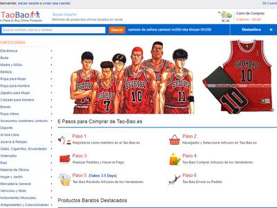 http://www.tao-bao.es/  Taobao Español淘宝代购系统