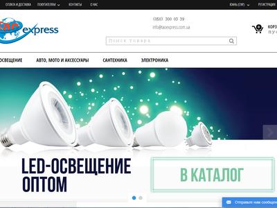 http://taoexpress.com.ua/    express建材交易平台
