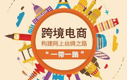 新余装修公司网站设计,广州装修公司网站建设方案