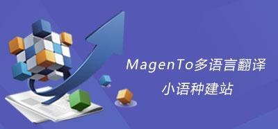 p-MagenTo2_1