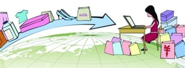 海外代购食品需要注意