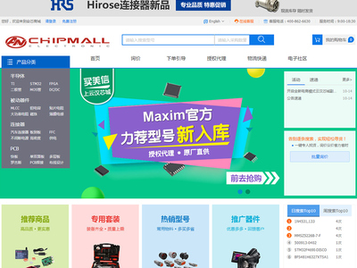 Electronic Components Website