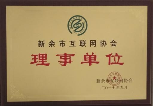 """2017年廖小青入选退伍军人""""十佳创业之星""""。万邦成为新余市互联网协会理事单位、南安商会理事单位。"""